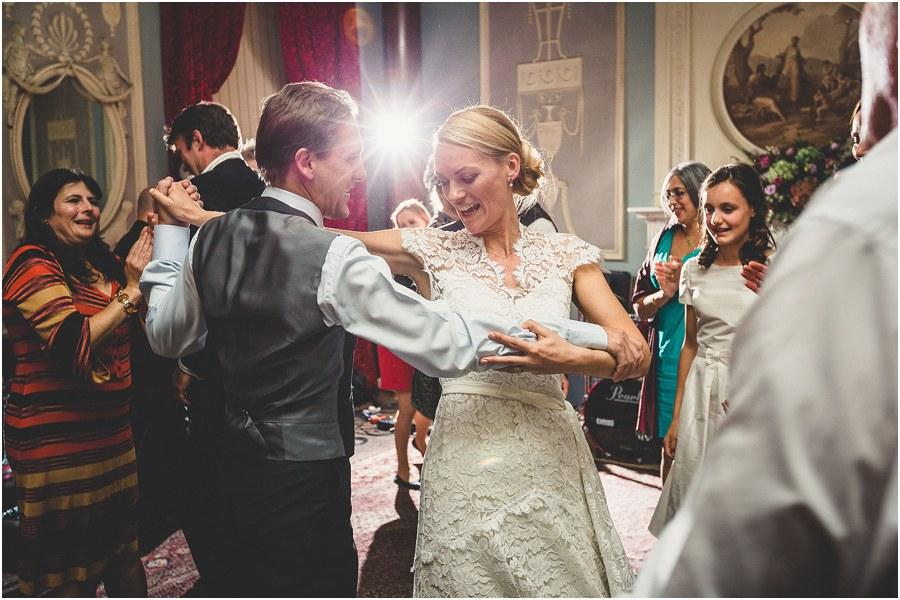 home house london wedding photographer