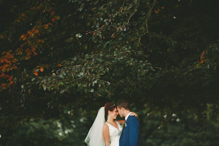 bride and groom at matara centre